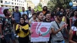 Lübnan'da Devlet Üniversitesinde Bütçe Kesintisine Tepkiler Artıyor