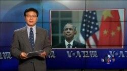 VOA卫视(2016年8月31日 第一小时节目)