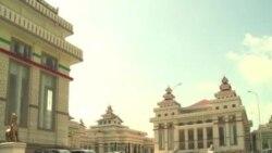昂山素姬出席緬甸現任議會最後一次會議