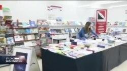 Uspješan zimski salon knjige u Sarajevu