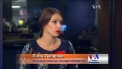 Чого українські етнічні меншини хочуть від держави? - коментар активіста. Відео