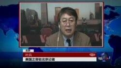 北京公民纪念六四被捕