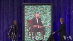 奥巴马夫妇在华盛顿联袂出席正式肖像揭幕式