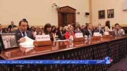 جلسه مجلس نمایندگان آمریکا با خانوادههای شهروندان آمریکایی زندانی در ایران