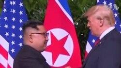Umubonano wa Perezida Trump na Kim wa Koreya ya Ruguru