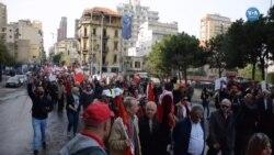 Lübnan'da Halk Sokağa İniyor