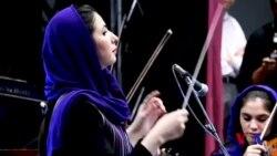 Afg'on simfonik orkestrini qizlar yuritadi