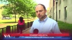 Кара-Мурза: «Мстить будут своим гражданам»