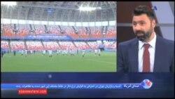 بازی تیم ملی فوتبال ایران و پرتغال در گفت و گو با علی عمادی