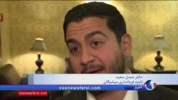 تلاش ۹۰ نامزد مسلمان برای پیروزی در انتخابات کنگره آمریکا در نوامبر