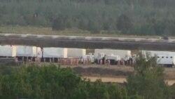 Каде е рускиот конвој за источна Украина?