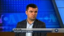 """Нардеп Ігор Гузь: """"Нам потрібна летальна зброя тому, що ми щодня боремося з Росією на фронті"""". Відео"""