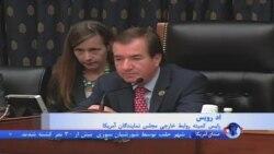 اد رویس، رییس کمیته روابط خارجی مجلس نمایندگان آمریکا