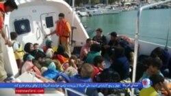 واژگونی یک قایق ماهیگیری در ترکیه دست کم ۱۵ کشته برجا گذاشت