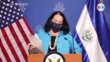 ¿Por qué EE. UU. agregó a cinco magistrados salvadoreños a la lista Engel?