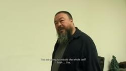 """艾未未:监控中的灵感 -新作""""神圣""""-81天监禁写照"""