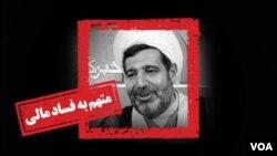 غلامرضا منصوری، قاضی دستگاه قضایی جمهوری اسلامی و متهم به فساد، رشوهخواری، و سرکوب روزنامهنگاران