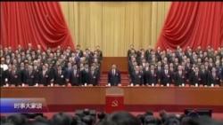 时事大家谈:四个自信:中国模式能成气候吗?