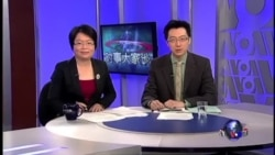 VOA卫视(2015年4月2日 第二小时节目)
