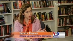 """На ключову слабкість """"Мінська"""" вказала екс-радник голови Пентагону. Відео"""
