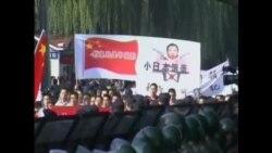 中日韩与历史搏斗