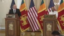 """""""中共是掠奪者"""" 蓬佩奧訪問斯里蘭卡呼籲抵制中國影響"""