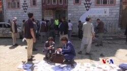 阿富汗發生自殺式襲擊 導致至少31人死亡 (粵語)