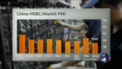中国三月份PMI回落至11个月低点