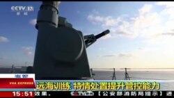 Hoa Kỳ kêu gọi Trung Quốc đổi lập trường Biển Đông