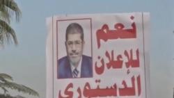 埃及法院推遲就議會合法性進行裁決