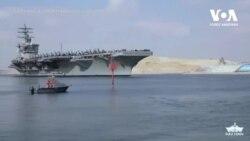 Авіаносець ВМС США «Двайт Ейзенгауер» пройшов Суецьким каналом. Відео