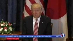 اجلاس جی هفت: تمرکز ترامپ بر کره شمالی، نگرانی دیگران از تجارت و تغییرات اقلیمی