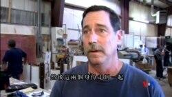 2015-08-18 美國之音視頻新聞:木匠趕工為教宗訪問華盛頓作準備