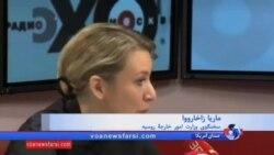 روسیه: حضور اسد در قدرت برای مسکو یک اصل نیست