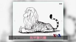 """火墙内外:习近平访欧""""妙语连珠""""惹非议"""
