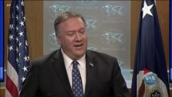 Головні заяви у США щодо ситуації з Іраном. Відео