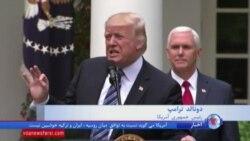 فرمان پرزیدنت ترامپ برای رفع فعالیت سیاسی-انتخاباتی کلیسا، کنیسه و مساجد