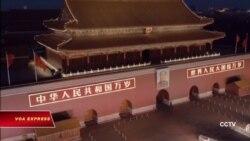 Quan hệ Trung Quốc – Đài Loan chưa khả quan