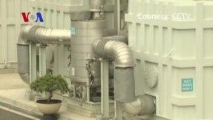 เกาหลีใต้ลงทุนสร้างโรงไฟฟ้าจากเซลล์เชื้อเพลิงแห่งใหม่ขนาดใหญ่ที่สุดในโลก