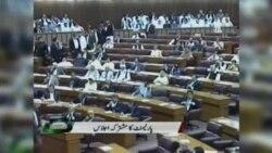 پارلمان پاکستان به حضور نظامی در یمن رای نداد