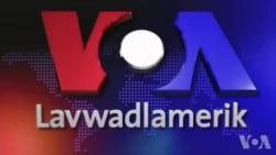 Pwogram Radyo sou Televizyon Sèvis Kreyòl Lavwadlamerik la pou Jounen Lendi 10 dawout 2020 an. Prezantasyon Jacquelin Belizaire
