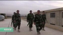 期盼战斗:走进雅兹迪女兵营