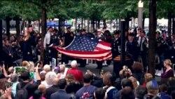 Річниця 11 вересня: як пройшли урочисті події вшанування пам'яті жертв теракту 17 років тому. Відео