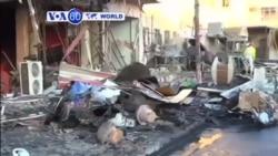 VOA60 Duniya: Wani Bom Da'aka Boye ya Tashi da Wasu Motoci Guda Biyu, Iraqi, Oktoba 23, 2014
