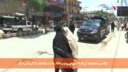 کوئٹہ میں فائرنگ سے دو پولیس اہلکار ہلاک