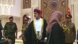 Sultan Haitham wa Oman aahidi kuendelea na sera za Sultan Qaboos