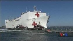 """Як американські військові допомагають Пуерто-Ріко долати наслідки урагану """"Марія"""". Відео"""