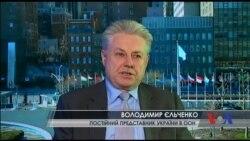 """""""Цей документ як Біблія"""" - посол України в ООН про резолюцію щодо Криму. Відео"""