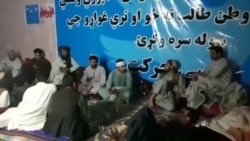 Helmand Peace protest Parlat