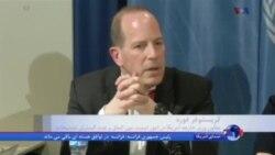 معاون وزیر خارجه ایالات متحده: آمریکا به دنبال مذاکره مجدد درباره برجام با ایران نیست